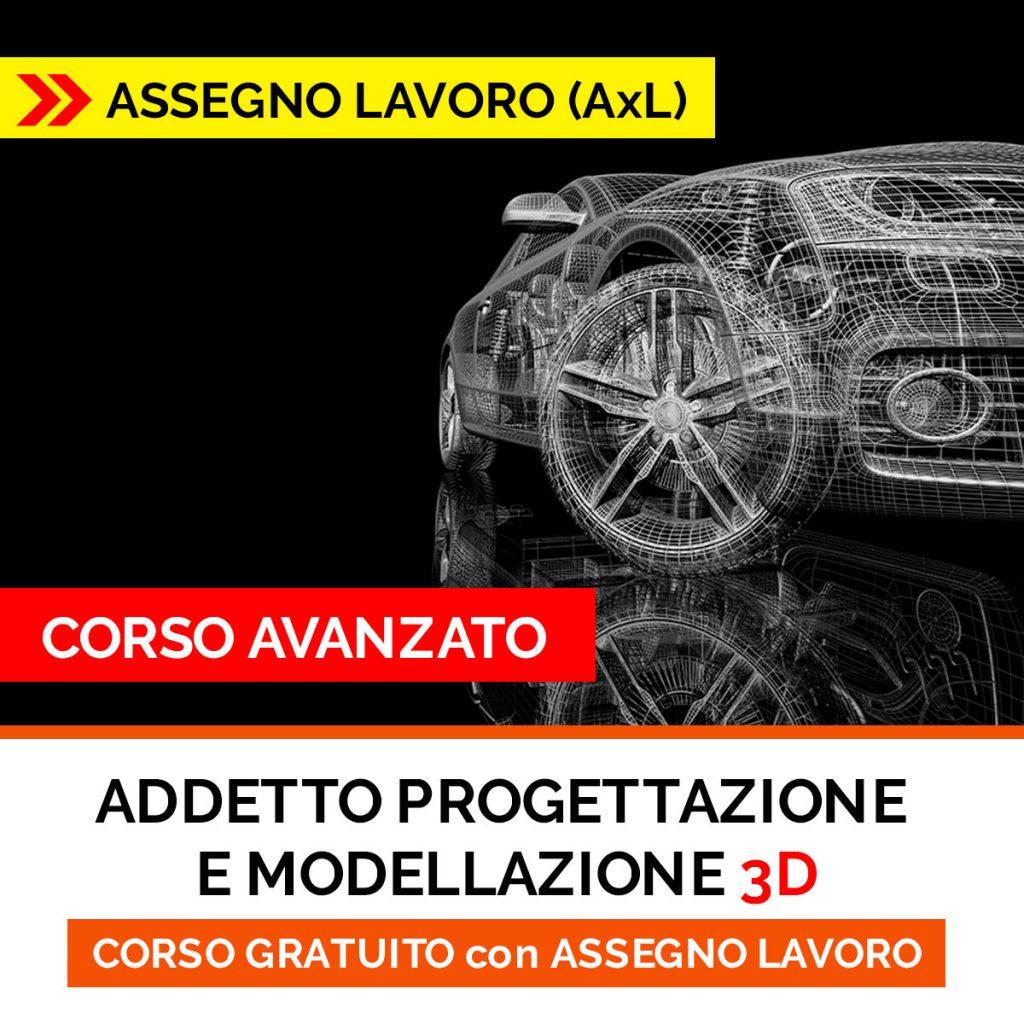 corso-progettazione-modellazione-3d-ASSEGNO-LAVORO