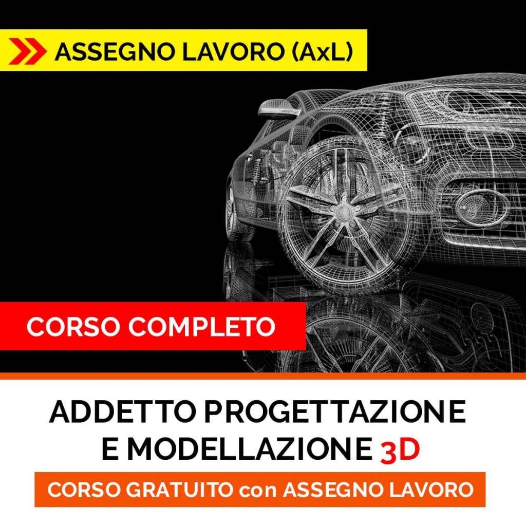corso-progettazione 3d ASSEGNO-LAVORO