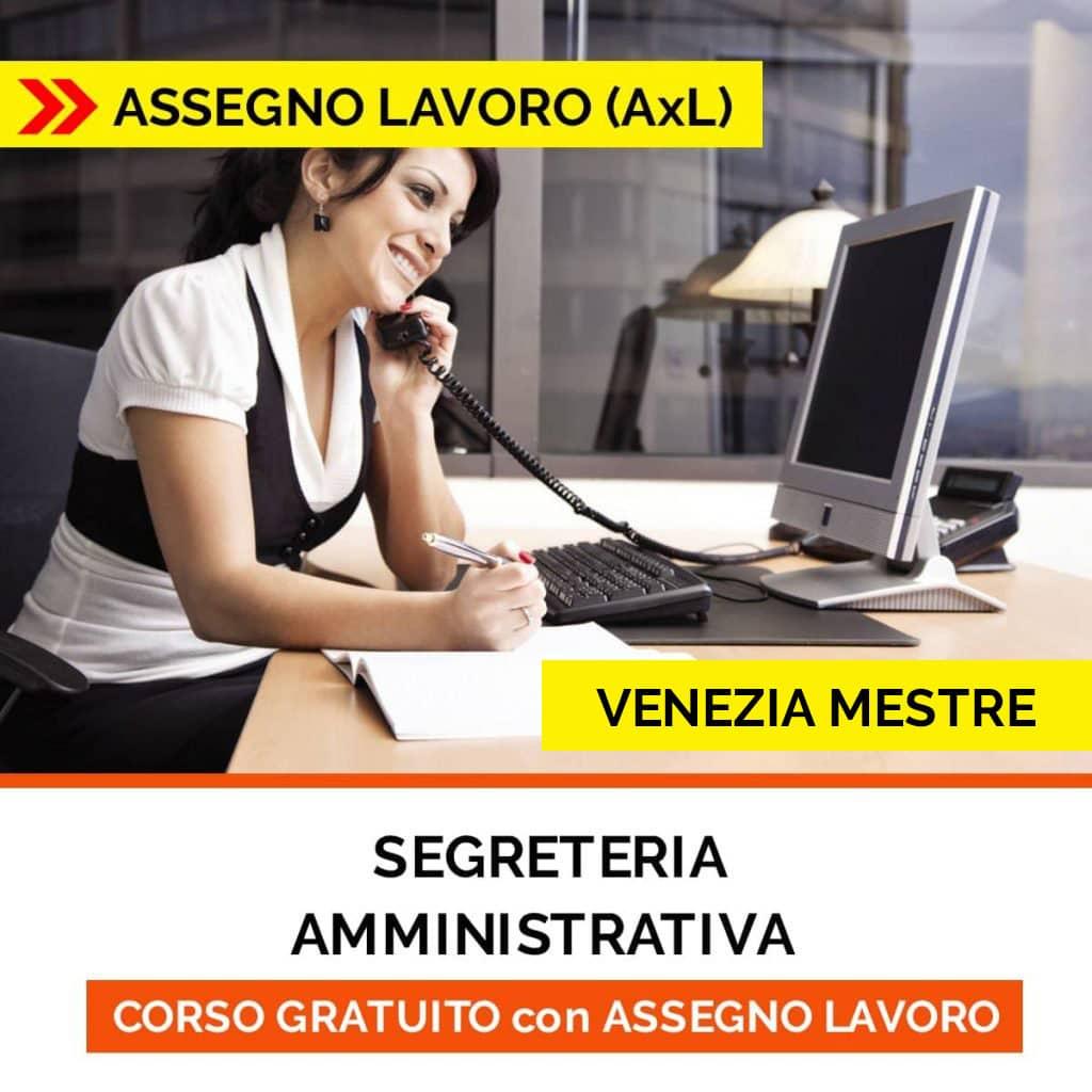 corso-segreteria-amministrativa-assegno-per-il-lavoro